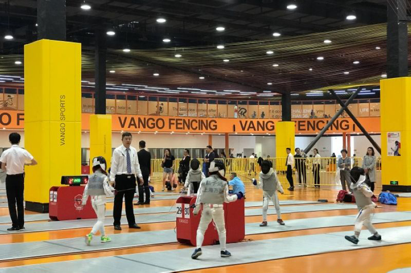 Shanghai International Fencing Center