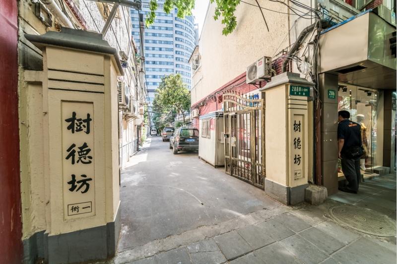 Lane House on Tianping Rd